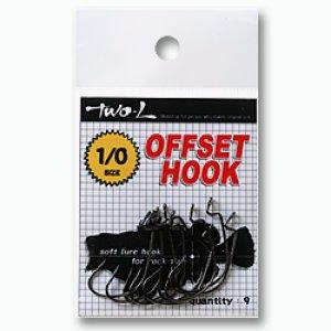 画像1: オフセットフック