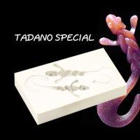 TADANO SPECIAL