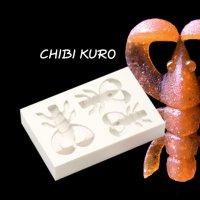 CHIBI KURO
